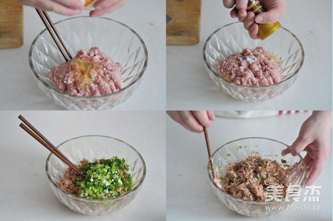 焦香猪肉锅贴的简单做法