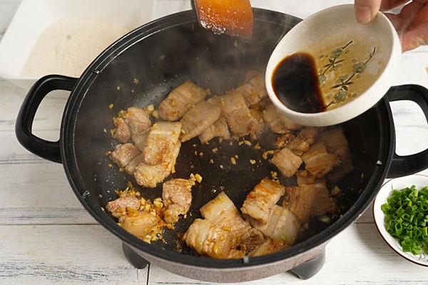 湘楚薯干粉蒸肉的家常做法