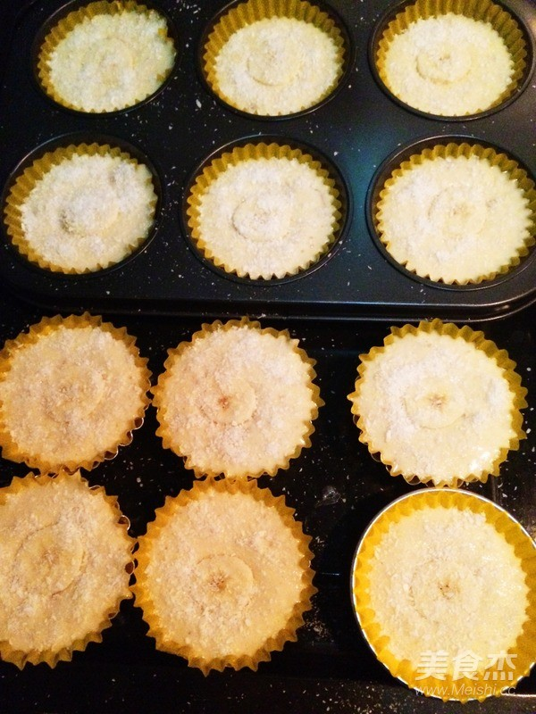 椰蓉香蕉蛋糕的制作