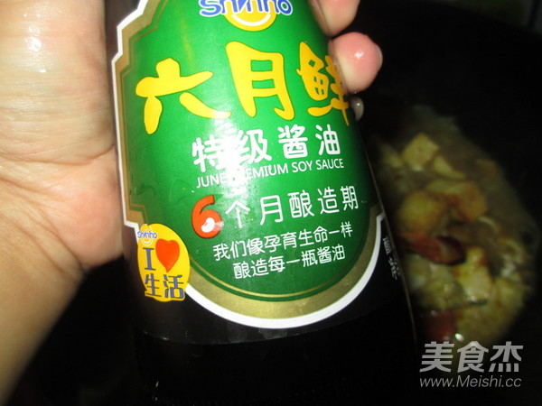 洋葱豆腐咖喱蟹怎样做