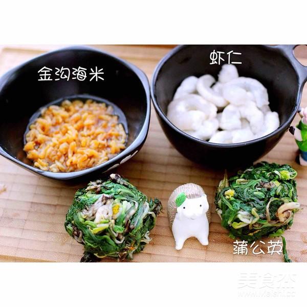 虾仁野菜盒子的简单做法
