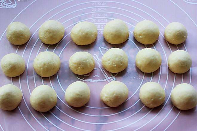 牛奶南瓜仁辫子面包怎么煮