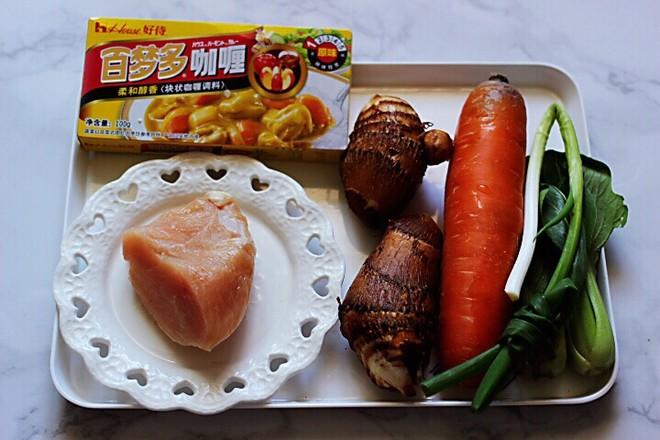 咖喱芋头鸡肉饭的做法大全