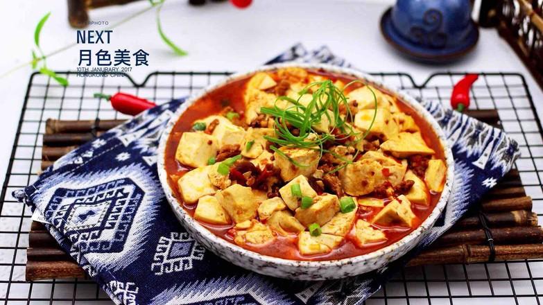 麻辣豆腐怎样做