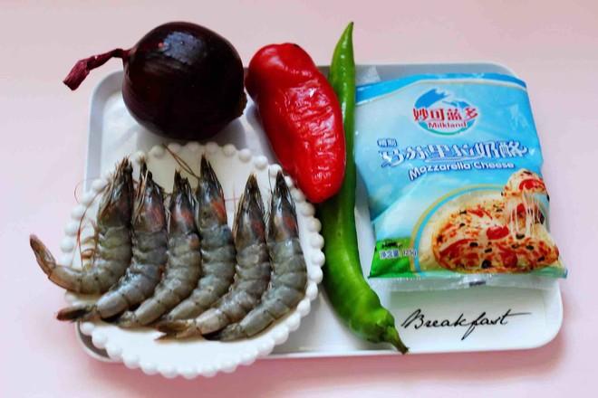 海虾杂蔬披萨的做法大全