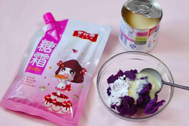 紫薯小餐包怎么做