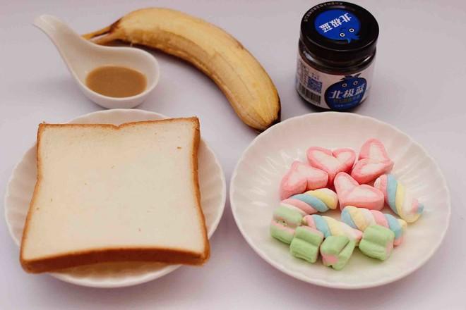 彩色棉花糖香蕉吐司的做法大全