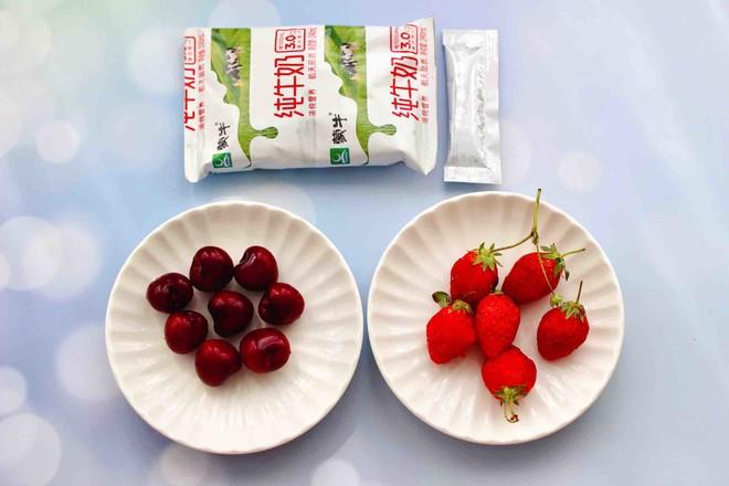 车厘子草莓冰奶昔的做法大全