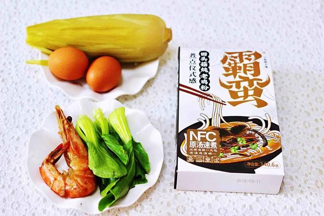 田头菇鸡汤时蔬海鲜米粉的做法大全