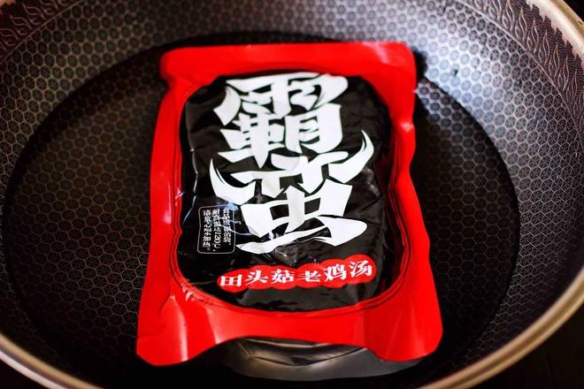 田头菇鸡汤时蔬海鲜米粉怎么炒