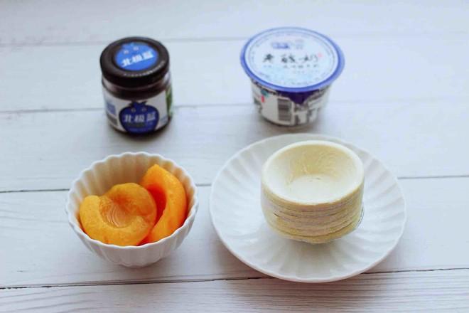蓝莓黄桃酸奶蛋挞的做法大全
