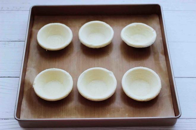 蓝莓黄桃酸奶蛋挞的做法图解