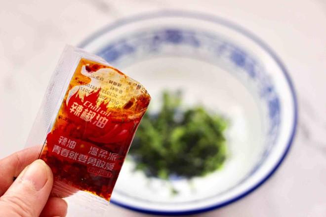 快手牛肉荞麦面~番尼鱼的家常做法