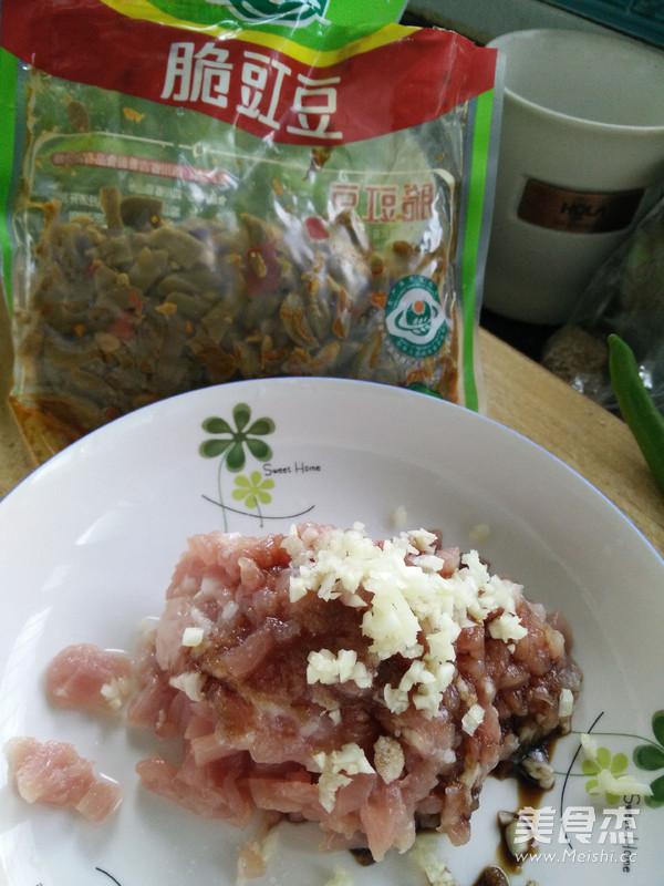 烂肉豇豆的做法大全