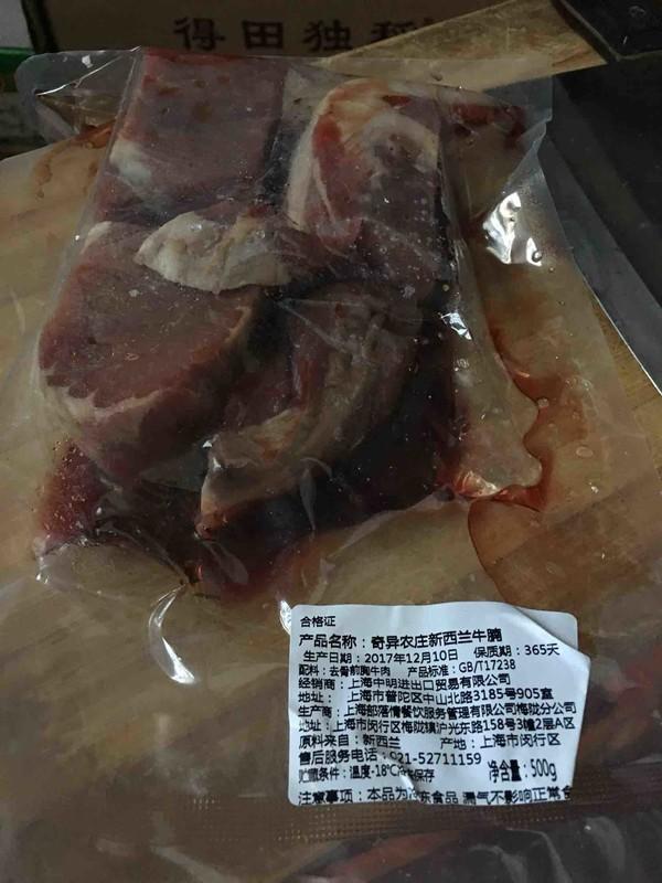 土豆胡萝卜炖牛腩的做法大全