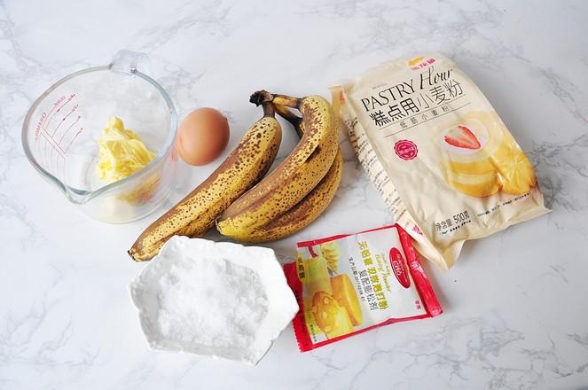 香蕉玛德琳的做法大全