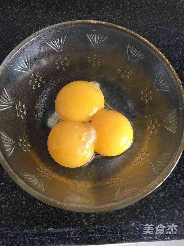 蔓越莓蛋挞的做法图解