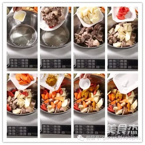 咖喱牛肉的简单做法