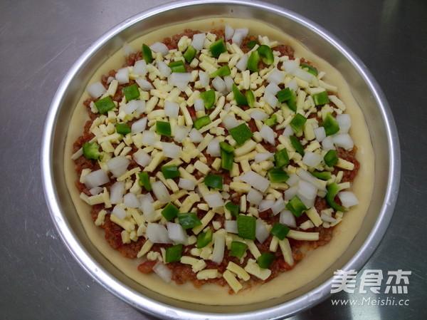 黑胡椒鸡肉披萨怎样炒