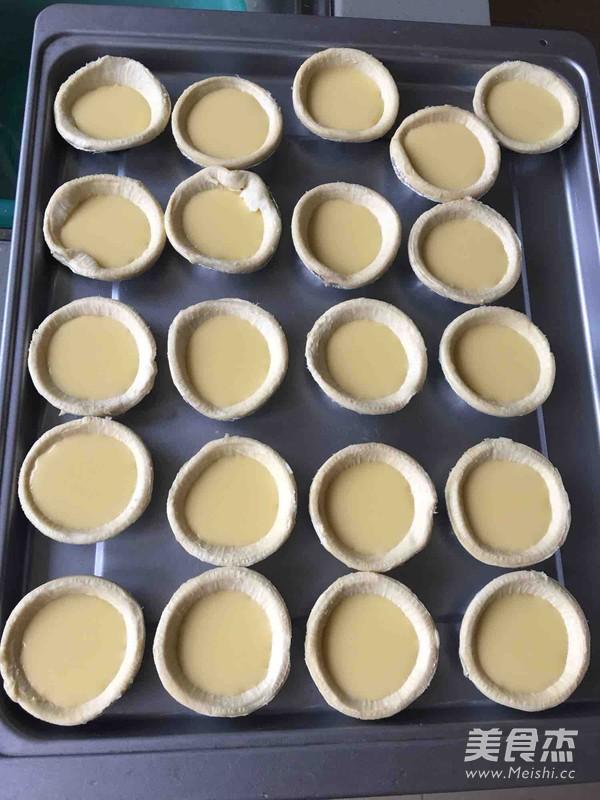 简易迷你蛋挞的简单做法