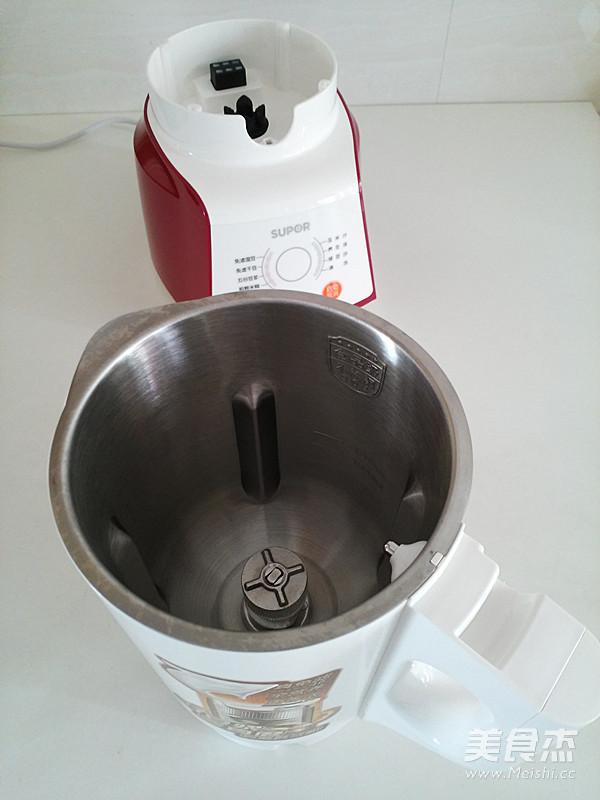 红薯枸杞豆浆的简单做法
