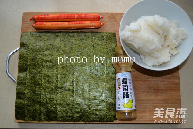 花樣壽司的步驟