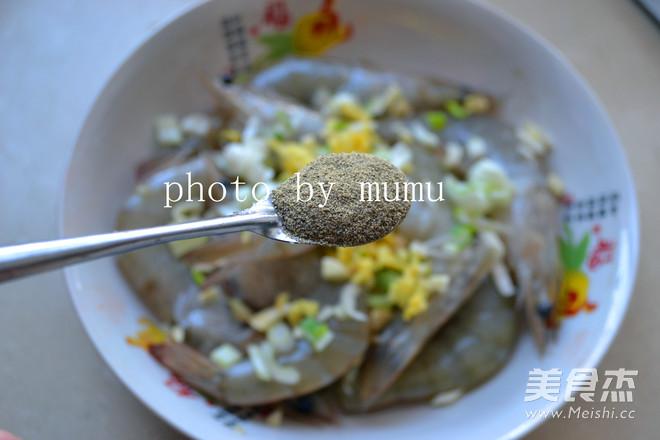 黑椒烤海虾怎么吃