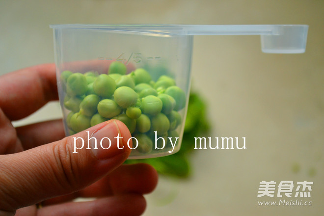 肉松豌豆米糊的做法图解