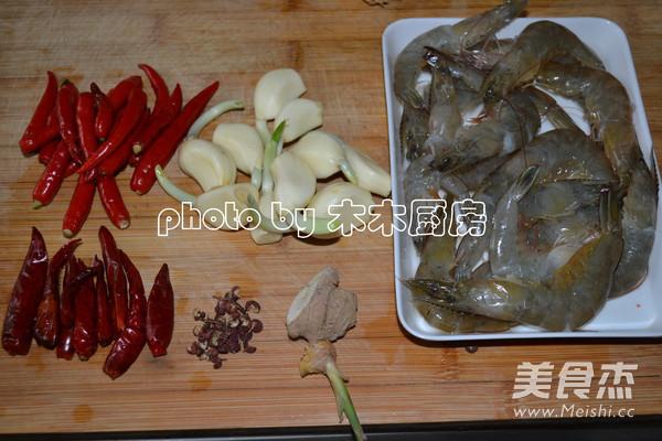 香辣基围虾怎么吃