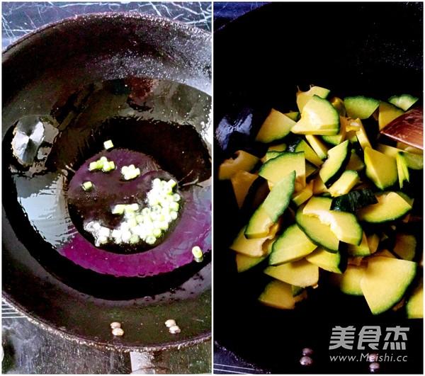 香葱小南瓜的做法图解
