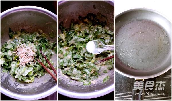 虾皮芹菜叶饼的做法图解