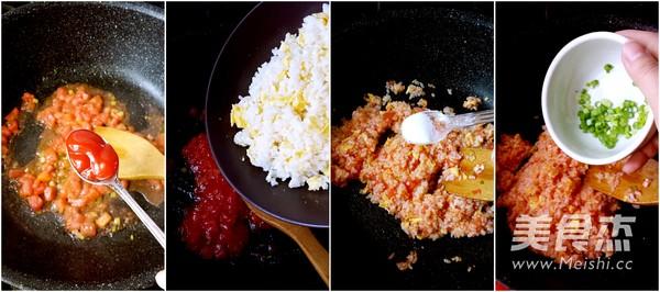 番茄蛋炒饭的步骤