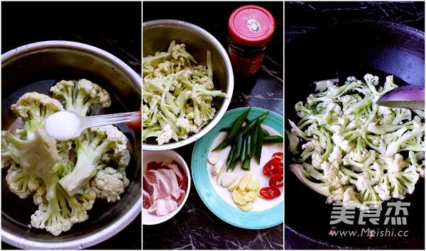 干锅有机花菜的做法大全