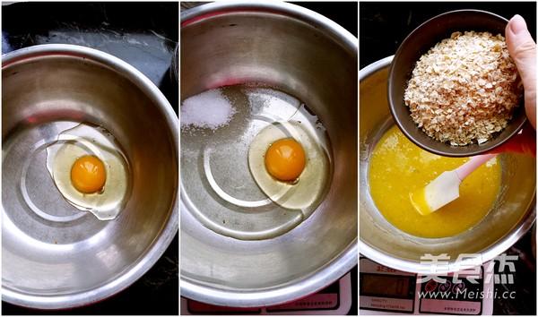 燕麦红枣核桃饼干的做法图解