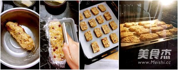 燕麦红枣核桃饼干的家常做法