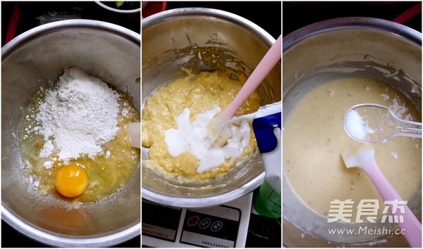 香蕉牛奶小饼的做法图解