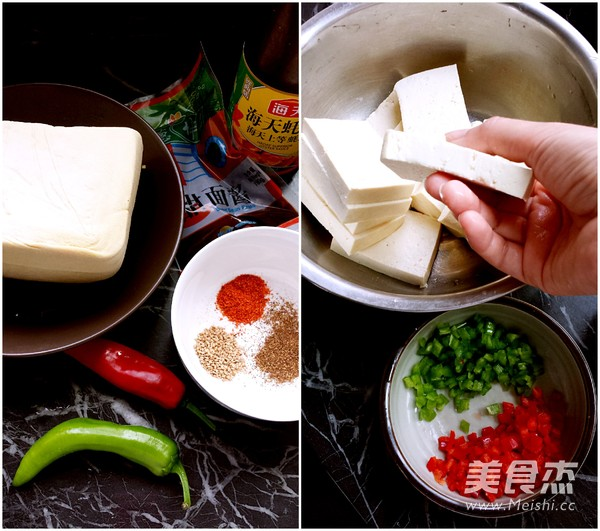 微波烤豆腐的做法大全