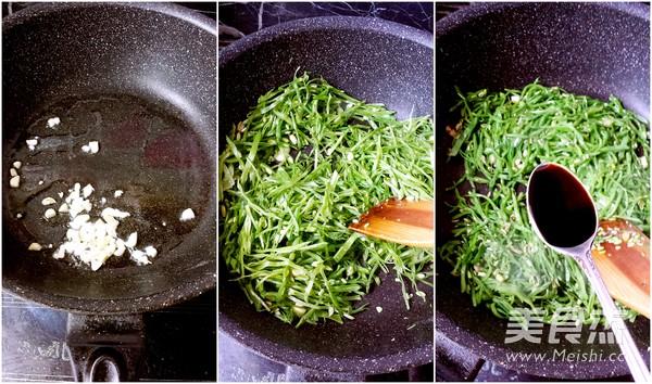 尖椒扁豆丝的做法图解