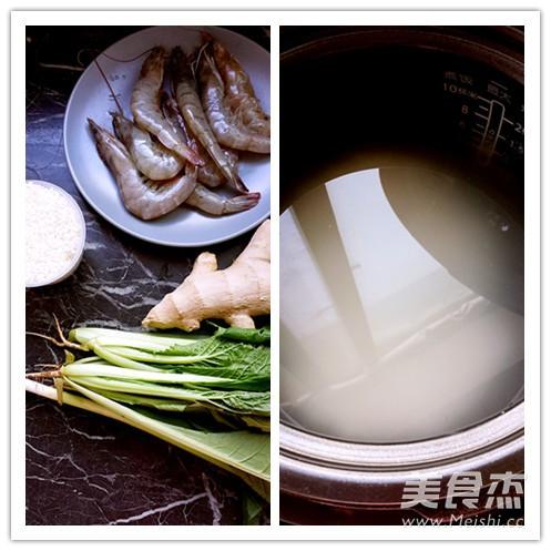 鲜虾蔬菜粥的做法大全