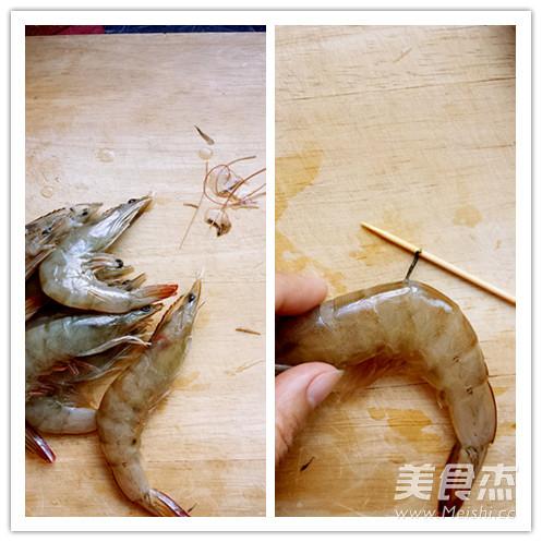 鲜虾蔬菜粥的做法图解