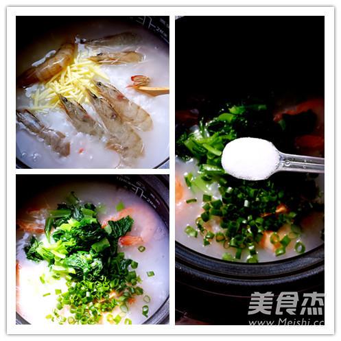 鲜虾蔬菜粥怎么吃