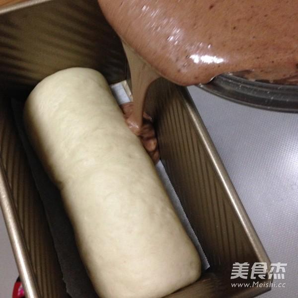 黑钻面包怎么做
