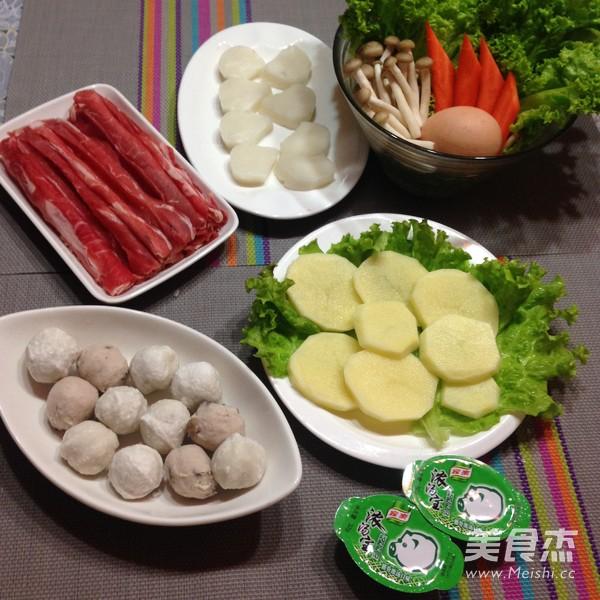 暖身咖喱火锅的做法大全