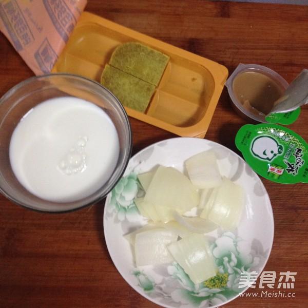 暖身咖喱火锅的做法图解