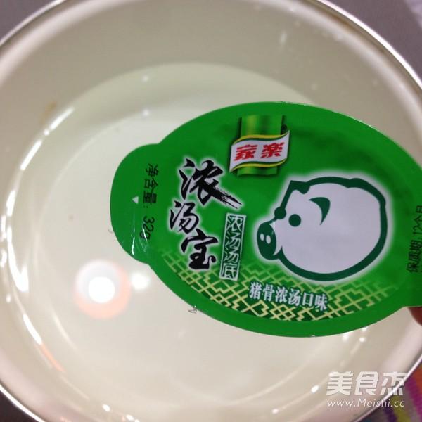 暖身咖喱火锅的家常做法