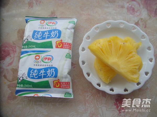 简单又好喝的--菠萝奶昔的步骤