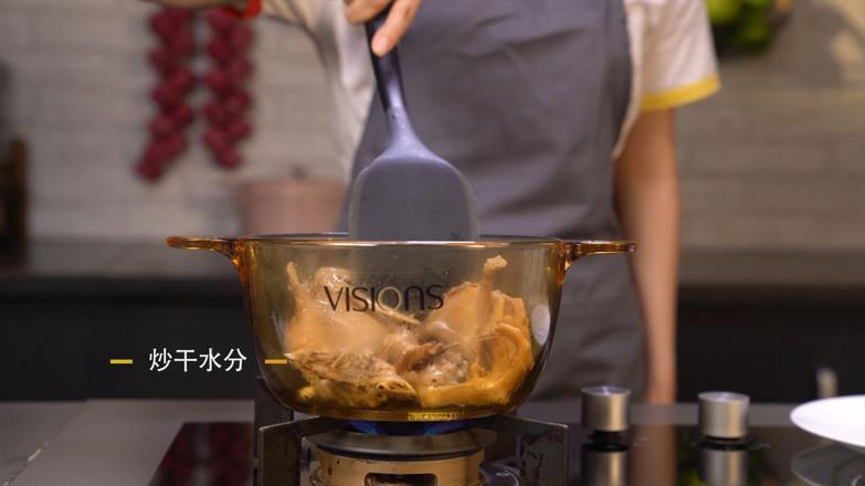 石斛老鸭汤的家常做法