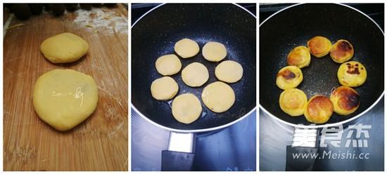 南瓜饼的简单做法