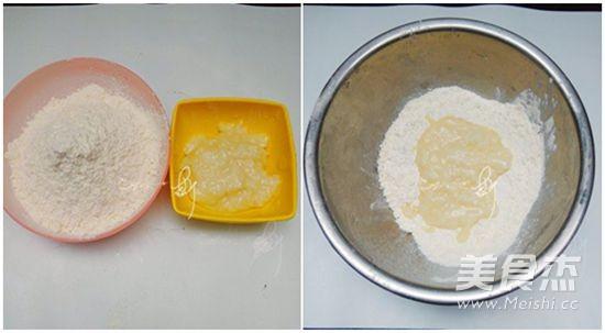 金丝肉松饼的家常做法