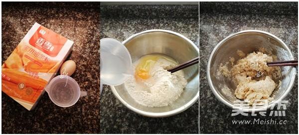 香雪面粉自制油条的做法大全